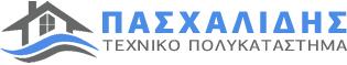 pasxalidis.gr